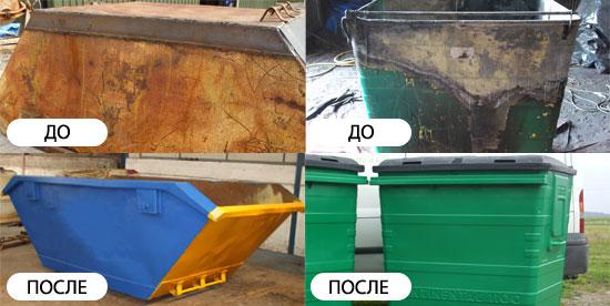 ремонт мусорных контейнеро